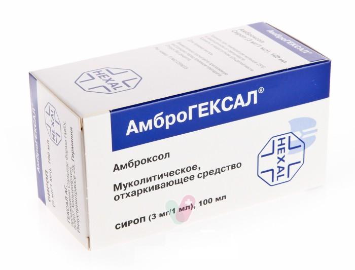 Как часто и какими курсами можно пить амброгексал