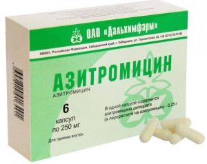 антибиотики_пневмония_азитромицин